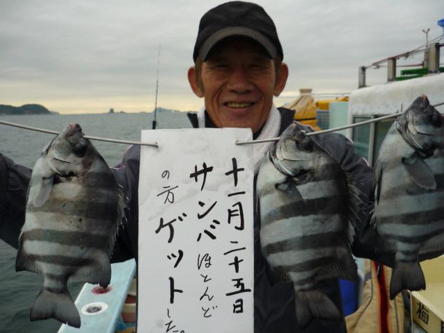 サンバも釣り過ぎ!