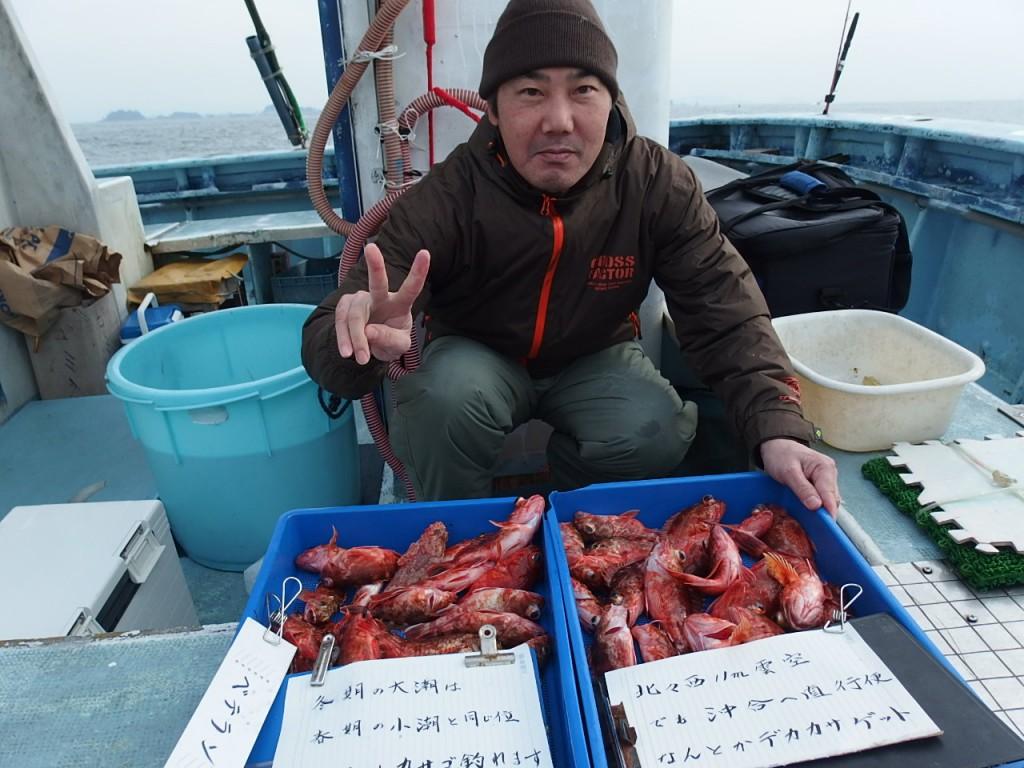 v(*^^)大漁!